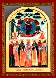 Запорожские святые
