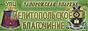 Официальный сайт Мелитопольского благочиния